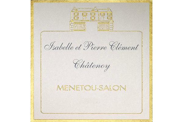 Domaine de Chatenoy - Isabelle et Pierre Clément